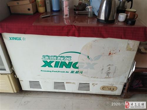 自用闲置冰柜226L大容量