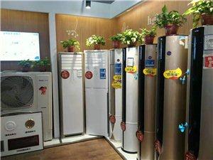 八千乡海尔专卖店 主要经营空调  电视  冰箱 洗衣机 等