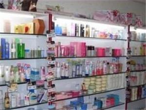 鴻婷行原裝進口化妝品批發貿易