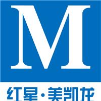 上海红星美凯龙品牌管理有限公司慈溪分公司