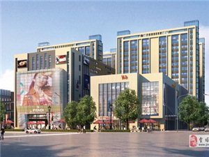 天庆金街商业中心