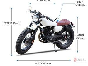 全新電瓶摩托車,有保險