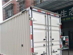 龙里县搬家 货运服务