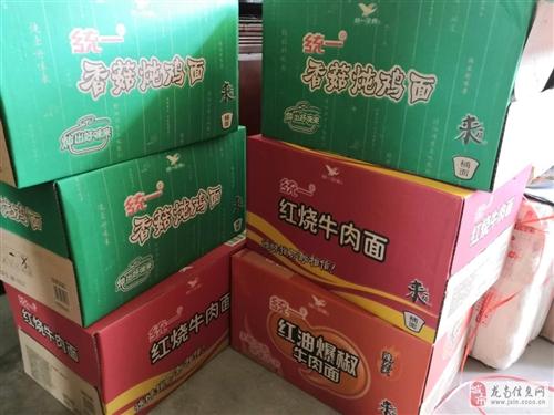 6箱*12桶統一桶裝方便面便宜賣