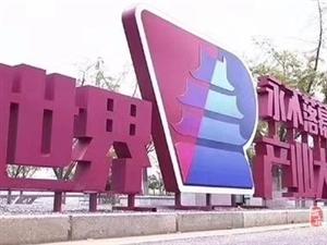 2020江西南昌/第三屆中國國際通信電子產業博覽會