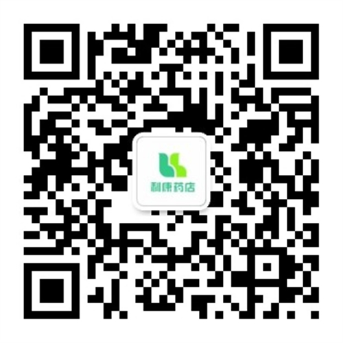 清河縣利康藥店連鎖有限公司