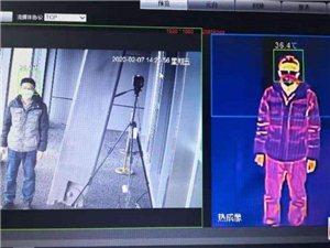 肺炎疫情红外线体温测量机器人体温自动预警机器人