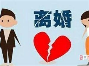 河南郑州挽救婚姻公司-情感挽回-专业劝退小三服务