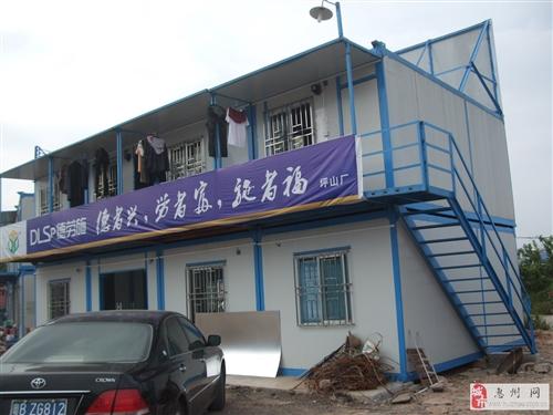 惠州二手住人集装箱活动房销售出租回收