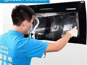 家电销售、安装、维修、清洗、延保服务