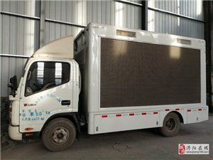 低价转让带广告LED屏宣传轻型货车1辆