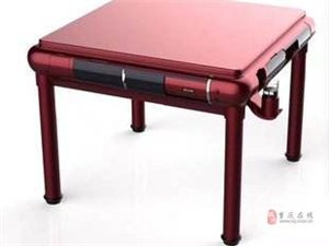 菜园坝麻将机销售 哪里有卖麻将机的?