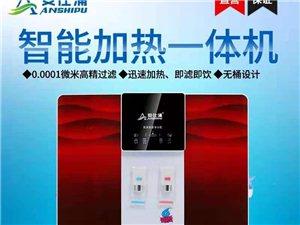 建平縣凈水機維修部更換濾芯免費上門服務