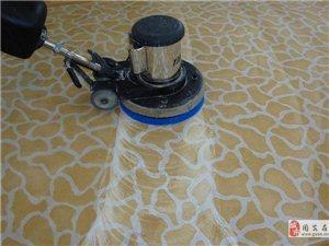 北京清洗地毯公司,地毯清洗,嘉诚兴盛专业清洗团队