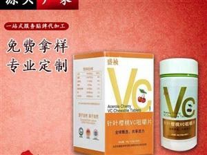 VC泡騰片OEM貼牌代加工維生素含片咀嚼片廠家批發