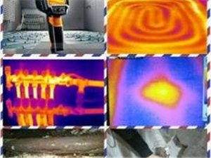 专业管道测漏,测堵;射弹清洗地暖;水钻开洞。