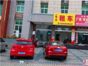 桐城租車公司提供奧迪大眾雅閣轎車出租