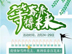 中公教育-數千元省考春日禮包,99元迎春到家!