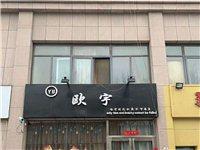 薛店镇华福绿洲西门门面房,出租或者出售