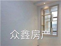 大圆房屋出售3室2厅2卫63万元
