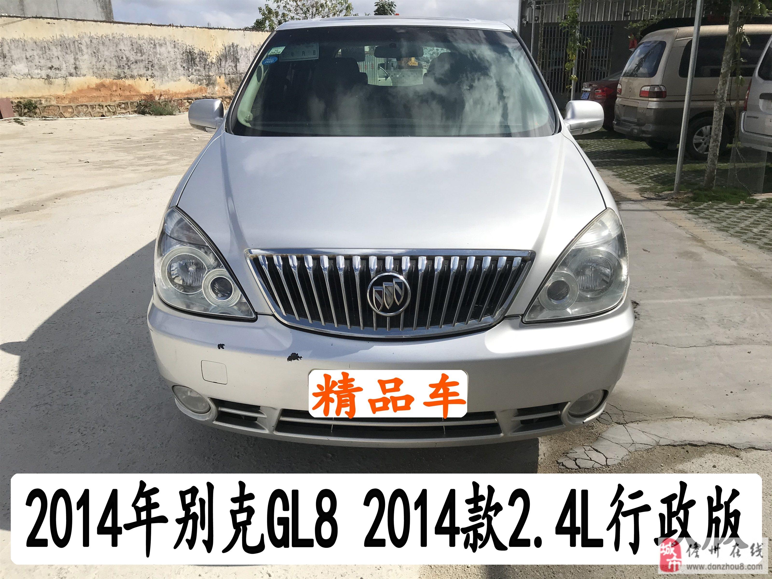 别克GL8商务车2014款2.4L行政版2014年