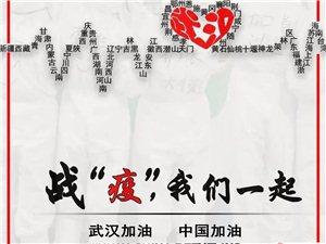 团涞水县委携手知满天教育免费送【中国加油公考网课】