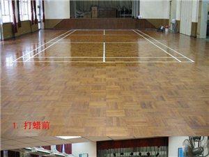 北京地板打蜡 木地板打蜡(嘉诚兴盛)地板养护公司