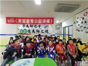 松鼠AI龍川在線課-奕偉教育龍川6大校區