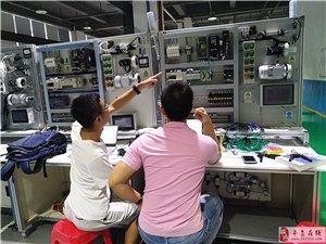 PLC工业自动化培训