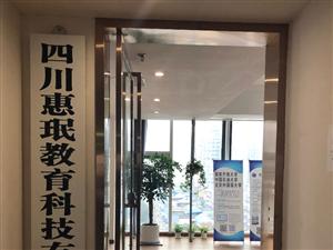 2020年一、二建造師考前培訓班(眉山惠珉教育)