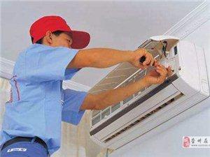 空调专业维修加氟