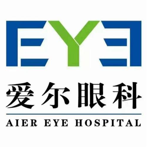 枝江愛爾眼科醫院有限公司