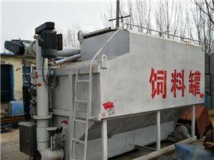 养殖专业户的福音 自动散装饲料运输罐操作流程