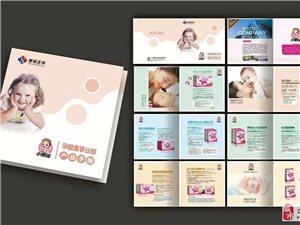 专业平面设计,包装设计,企业形象策划,商标设计