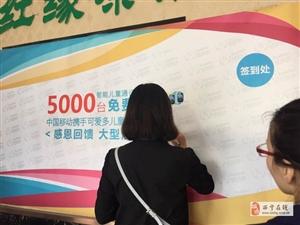 中國移動全國兒童防走失公益行招募城市合伙人