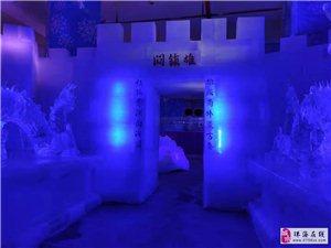 珠海冰雕搭建定制,冰雕展冷庫哈爾濱冰雕租賃