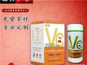 维生素C片OEM贴牌代加工_生产商:珍康生物