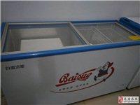 出售自用冰柜