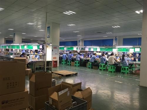 重慶市順獵企業咨詢管理有限公司