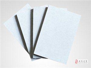 硅酸鈣板纖維水泥板輕質隔墻板誠招加盟商