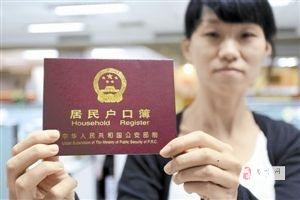 惠州入户口新政策2020