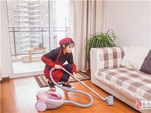 仁怀专业家政保洁打扫卫生电话 13985653224