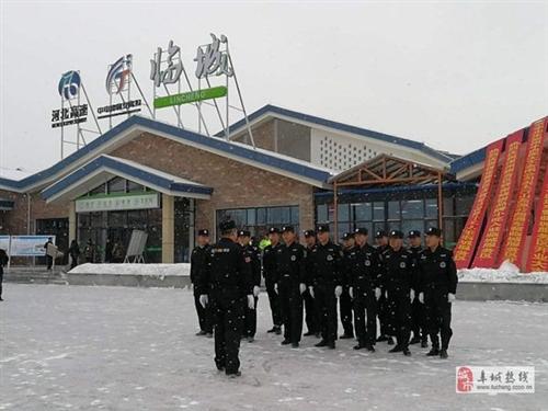 河北龙门保安服务有限公司