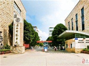 2020在湛江接受MBA调剂的B线学校有哪些?