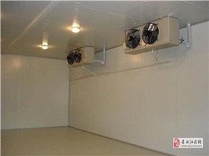 青白冻库维修制冰机维修制冷设备维修 工业冷水机维修