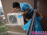 青州空調安裝,維修。
