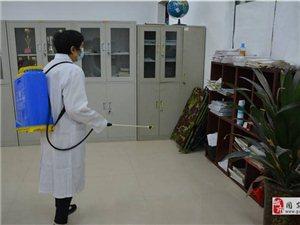 北京消毒公司 {嘉诚兴盛}专业消毒公司  安心选择