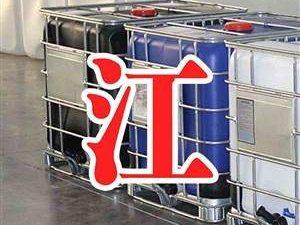 **二手吨桶柴油桶带铁框桶车用尿素乙二醇等化工原料