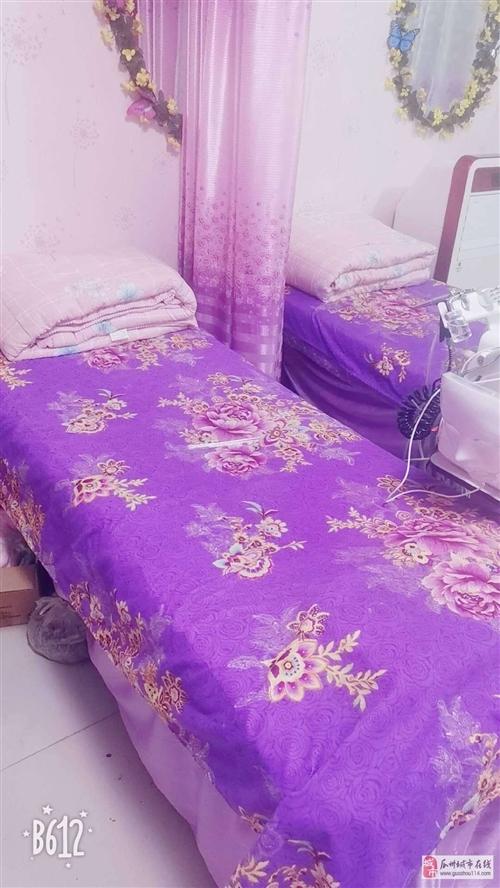 美容床出售