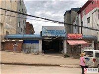 建水南庄镇街面十间铺面出售 2020-1114
